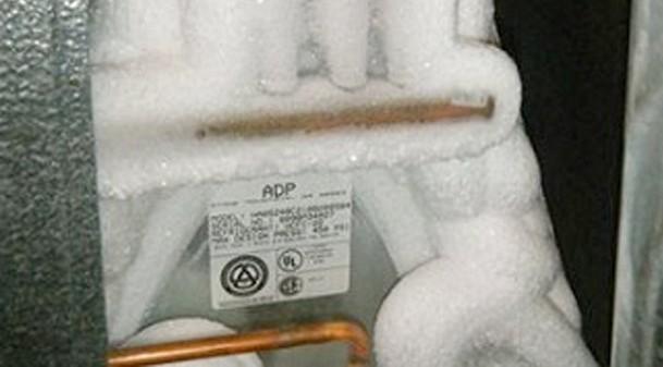 frozen evaporator coil